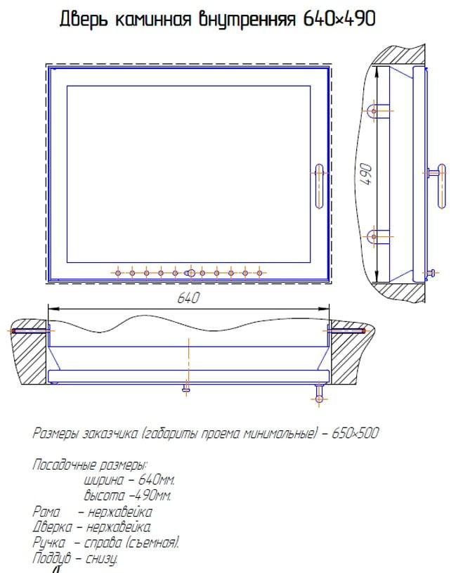 Схема двери для камина