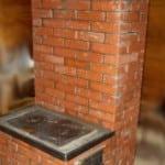 варочная печка, оснащенная щитком