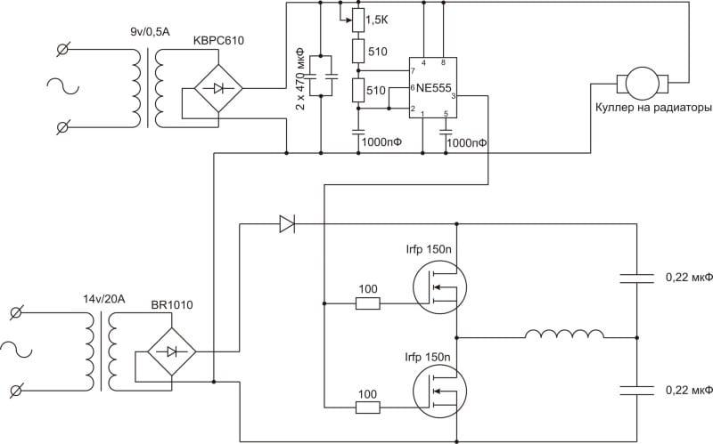 Схема цепи индукционной печи