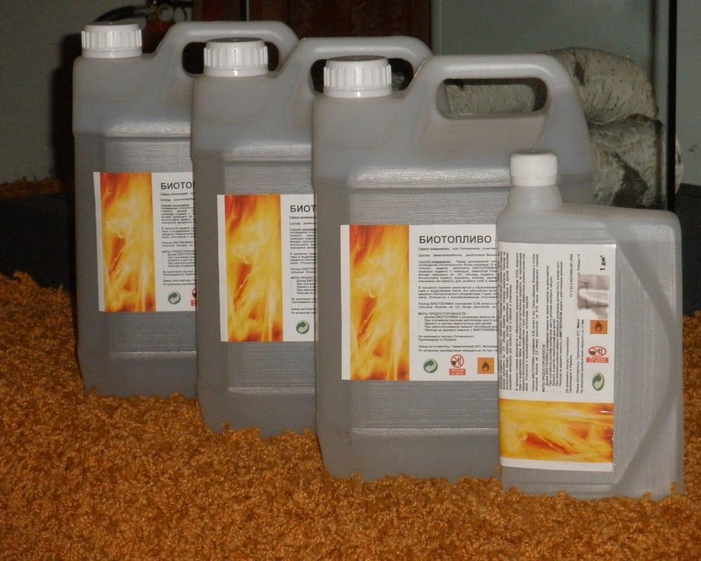 Жидкое биотопливо для каминов