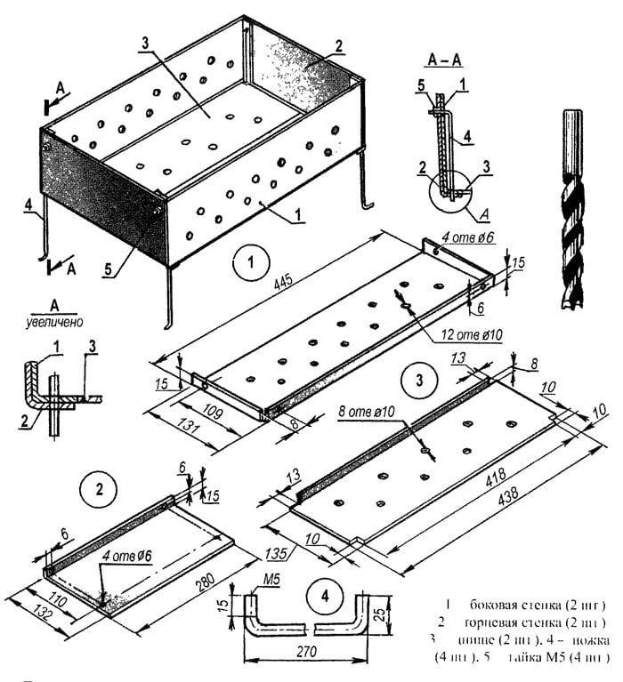 Изготовление Металлической Шашлычницы Рисунки Фото Чертеж Как Сделать Инструкция