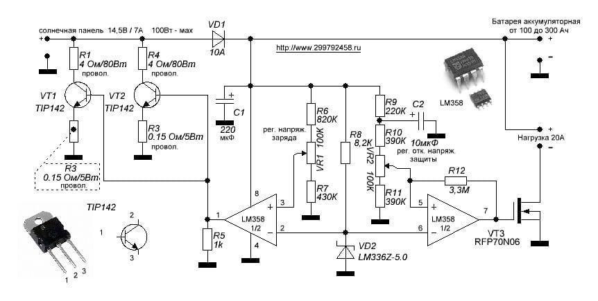 Схема контроллёра солнечной панели